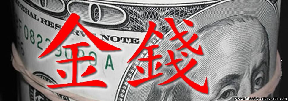 EE.UU. o China: ¿Quién pierde más en una guerra comercial?