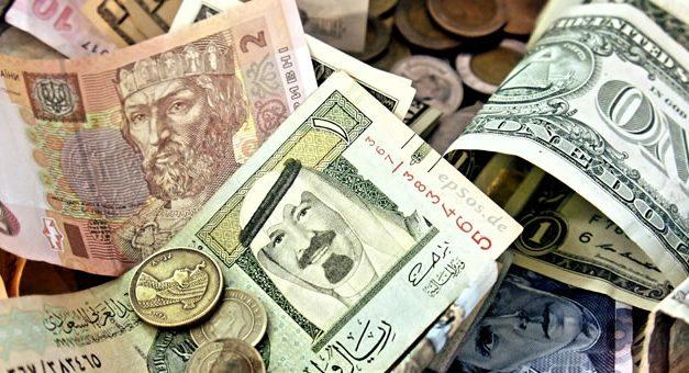 Proyectan que en 2018 el carry trade rendirá 8% en dólares