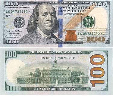Billete de 100 dólares Azul