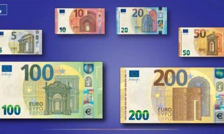 Nuevos billetes de euros : 100 y 200