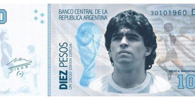 Se viene un nuevo billete de $10 con la imagen de Maradona ?
